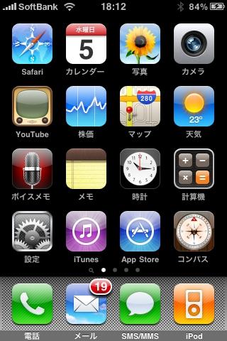 iPhone_img