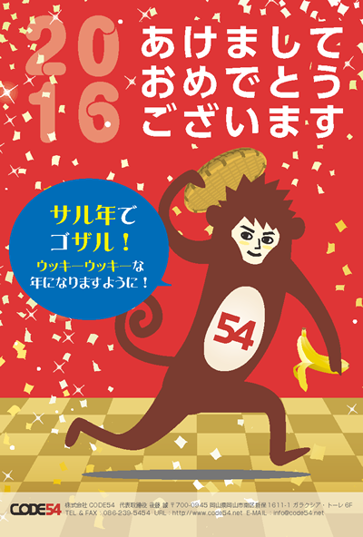 20160101-1